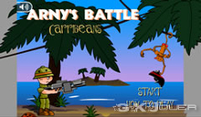 jeu Arny's Battle 2